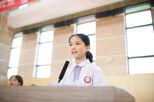 """以温暖·致未来——记新碶中学2021学年第一学期""""富美""""奖育奖学金颁奖典礼(图14)"""