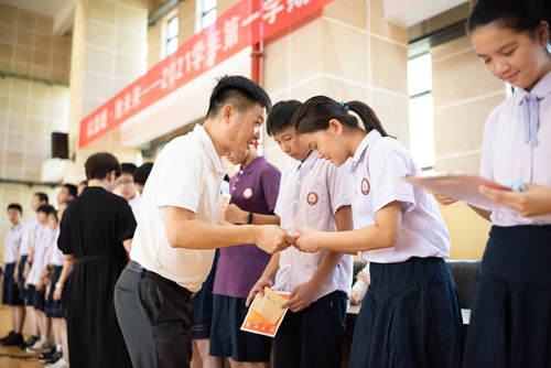 """以温暖·致未来——记新碶中学2021学年第一学期""""富美""""奖育奖学金颁奖典礼(图7)"""