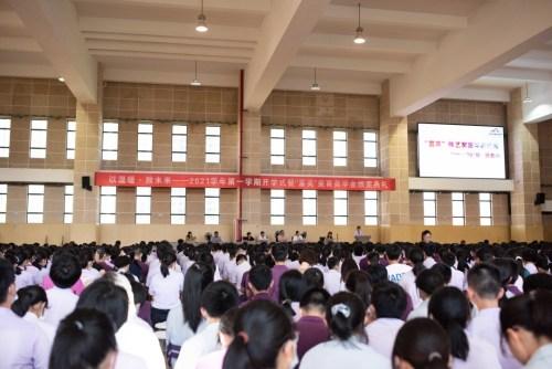 """以温暖·致未来——记新碶中学2021学年第一学期""""富美""""奖育奖学金颁奖典礼(图25)"""